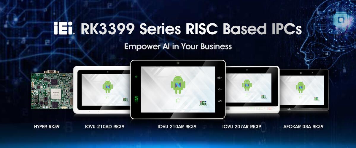 RK3399-series-Banner_1200x500